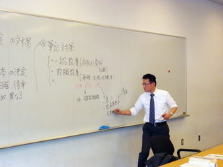 東大駒場キャンパス 教員採用試験対策ガイダンス