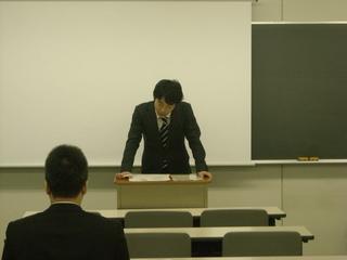 高等検察庁.jpg
